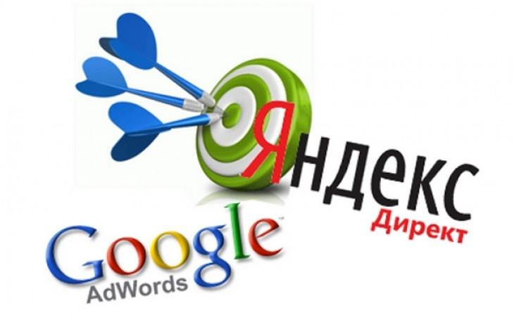 C:\Users\Пользователь\Downloads\kontekstnaya-reklama-yandex.jpg